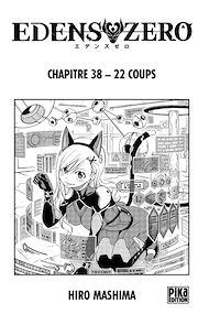 Téléchargez le livre :  Edens Zero Chapitre 038