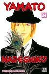 Télécharger le livre :  Yamato Nadeshiko T34