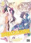Télécharger le livre :  Bakemonogatari T08