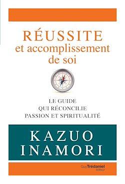 Download the eBook: Réussite et accomplissement de soi