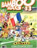 Téléchargez le livre numérique:  Bamboo Mag - Tome 33 - N° 33