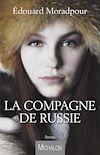 Télécharger le livre :  La Compagne de Russie