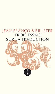 Téléchargez le livre :  Trois essais sur la traduction