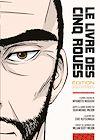 Download this eBook Le Livre des Cinq Roues