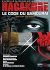 Télécharger le livre :  Hagakure : Le code du samouraï