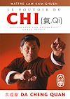 Télécharger le livre : Le pouvoir du chi : Comment cultiver et développer son potentiel corps-esprit