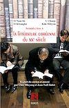 Télécharger le livre :  Introduction à la littérature coréenne