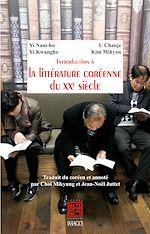 Téléchargez le livre :  Introduction à la littérature coréenne du XXe siècle