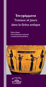 Téléchargez le livre :  Travaux et jours dans la Grèce antique