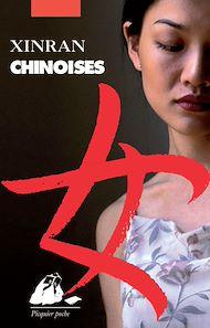 Téléchargez le livre :  Chinoises