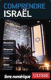 Télécharger le livre :  Comprendre Israël