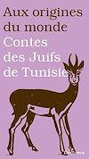 Télécharger le livre :  Contes des Juifs de Tunisie
