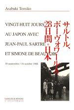 Téléchargez le livre :  28 jours au Japon avec Jean-Paul Sartre et Simone de Beauvoir