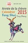 Télécharger le livre :  L'année de la chèvre - Calendrier Feng Shui 2015