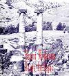 Télécharger le livre :  Bruno Maderna - Heinz Holliger