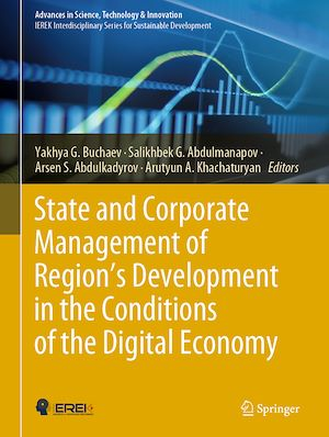 Téléchargez le livre :  State and Corporate Management of Region's Development in the Conditions of the Digital Economy