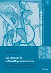 Télécharger le livre :  Les pionniers de la Nouvelle peinture en Iran