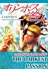 Télécharger le livre :  Harlequin Comics: Lords of the Underworld - Tome 5 : The Darkest Passion