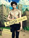 Télécharger le livre :  Chipi - 2574 AC