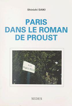 Download the eBook: Paris dans le roman de Proust