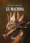 Télécharger le livre :  Ex machina