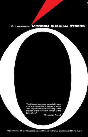 Téléchargez le livre :  Modern Russian Stress