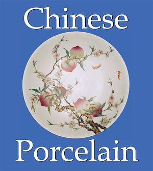 Téléchargez le livre :  Chinese Porcelain