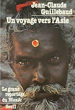 Télécharger le livre :  Un voyage vers l'Asie