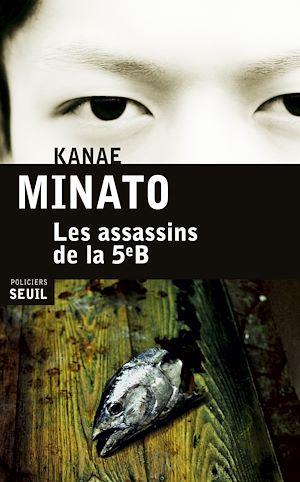 Téléchargez le livre :  Les Assassins de la 5e B
