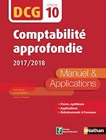 Télécharger le livre :  Comptabilité approfondie - 2017/2018