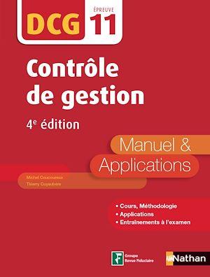 Téléchargez le livre :  Contrôle de gestion - DCG 11- Manuel et applications