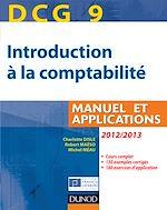 Télécharger le livre :  DCG 9 - Introduction à la comptabilité 2012/2013