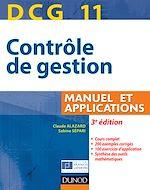Télécharger le livre :  DCG 11 - Contrôle de gestion - 3e édition