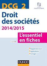 Télécharger le livre :  DCG 2 - Droit des sociétés 2014/2015
