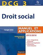 Télécharger le livre :  DCG 3 - Droit social 2015/2016 - 9e éd