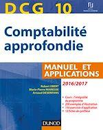Télécharger le livre :  DCG 10 - Comptabilité approfondie 2016/2017 - 7e éd.