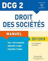 DCG 2 - Droit des sociétés 2017/2018 - 11e éd.