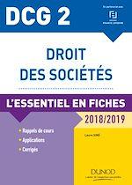 Télécharger le livre :  DCG 2 - Droit des sociétés - 9e éd.