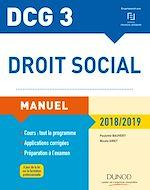 Télécharger le livre :  DCG 3 - Droit social Manuel 2018/2019