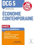 Télécharger le livre :  DCG 5 Economie contemporaine - Manuel