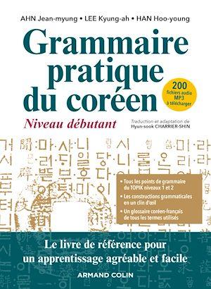 Téléchargez le livre :  Grammaire pratique du coréen