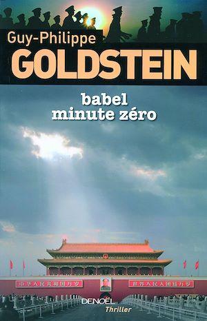 Téléchargez le livre :  Babel Minute Zéro