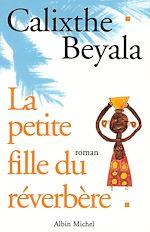 Télécharger le livre :  La Petite Fille du réverbère