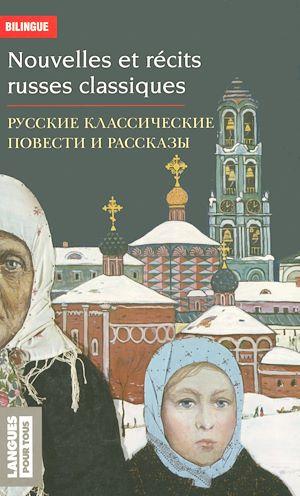 Téléchargez le livre :  Nouvelles et récits russes classiques