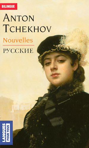 Téléchargez le livre :  Nouvelles - bilingue Tchekhov