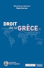 Télécharger le livre :  Droit de la Grèce