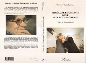 Téléchargez le livre :  Itinéraire et combats d'une avocate israélienne
