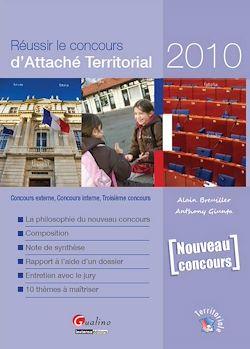 Téléchargez le livre numérique:  Réussir le concours d'Attaché Territorial 2010