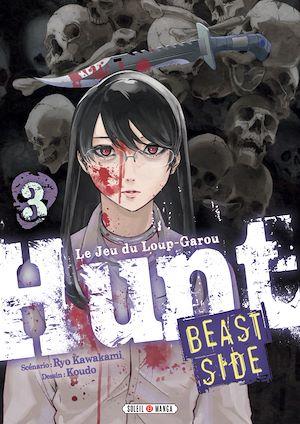 Téléchargez le livre :  Hunt - Beast Side T03