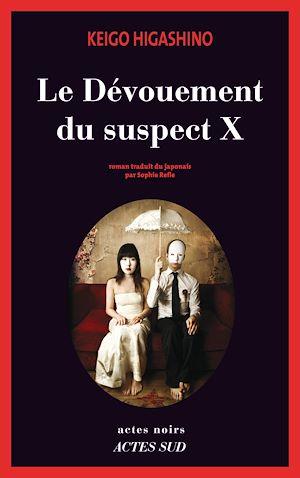 Téléchargez le livre :  Le Dévouement du suspect X